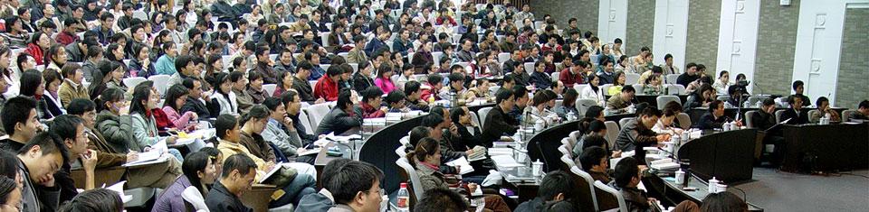Zhejiang U MBA